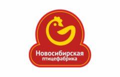ОАО «Новосибирская птицефабрика»